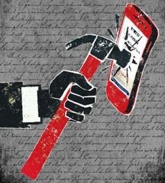 Anti-Technology